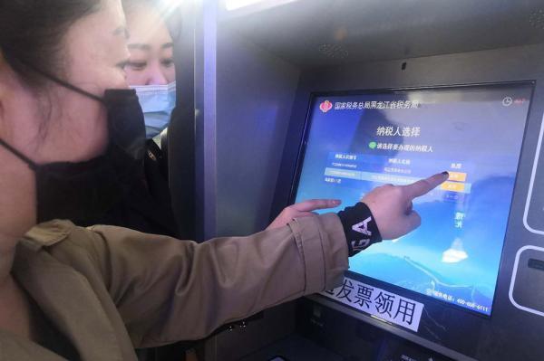 服务升级,同江市自助办税带来新体验