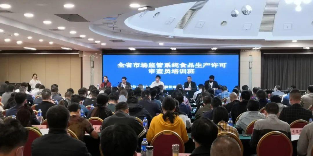 """湖北省市场监管局启动 """"帮扶食品生产企业落实食品安全主体责任""""行动"""