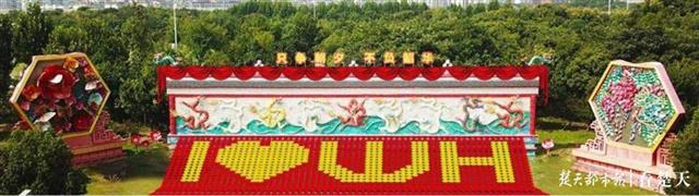 """突出""""中国红、传统艺术与自然"""",武汉园博园特色活动迎中秋庆国庆"""