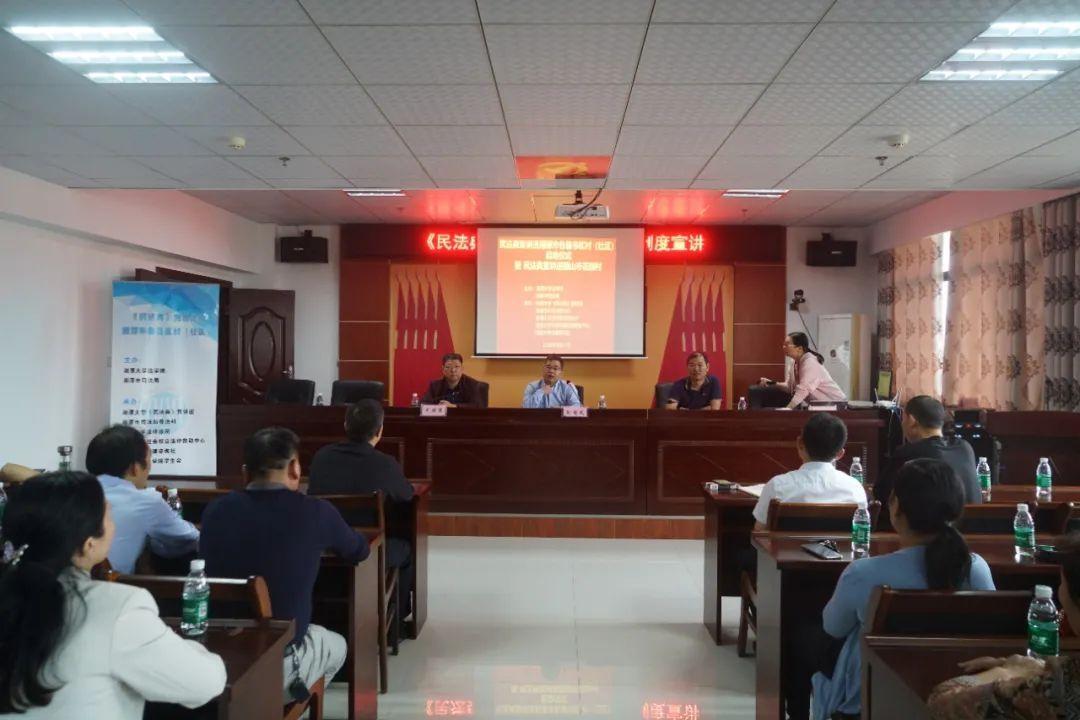 湘潭大学生组团下基层宣讲民法典,共64场!