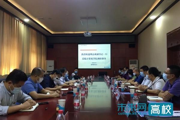 北京信息科技大学领导走访调研各学院及有关部门