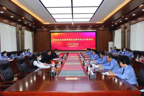 黑龙江省检察院督导组督导检查七台河市两级院检察官业绩考评工作