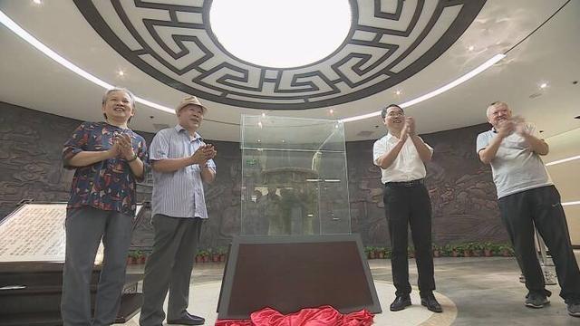 菏泽市成武县举行费朝奇先生捐赠文物仪式