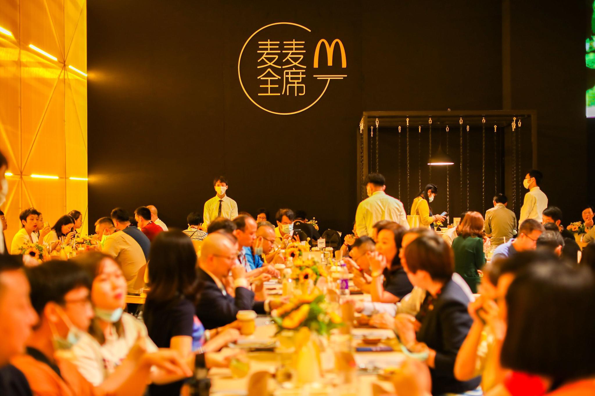 麦当劳中国启动青年人才培养计划,投资超过1亿元图片