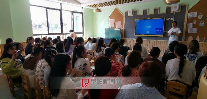 太和县举办中央彩票采购学前教育班培训