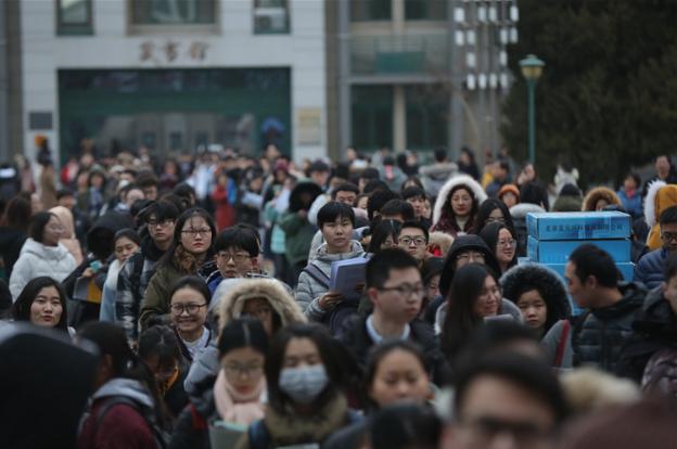 新京报:扩大研究生教育规模,让数量质量齐头并进图片