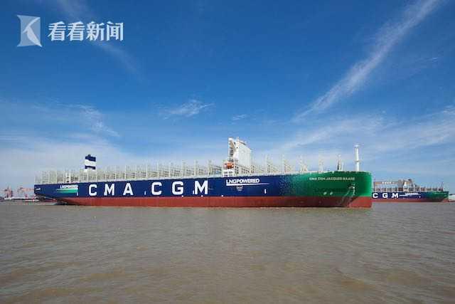 中国船舶集团交付全球首艘23000TEU双燃料动力集装箱船