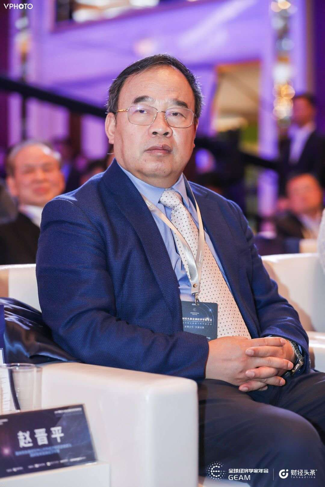 增加至21个!赵晋平:未来自贸区会继续扩容 成双循环重要平台图片