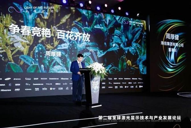 全面布局电视市场,海信将于明年推出8K激光电视