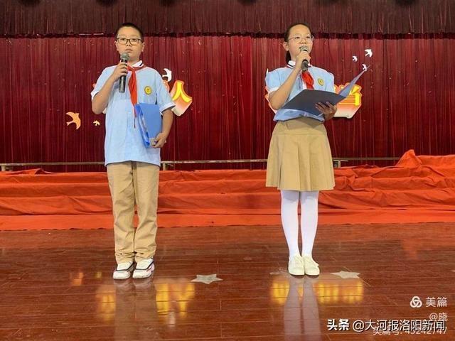 唱响经典 礼赞祖国——孟津县双语实验学校小学高段歌咏比赛