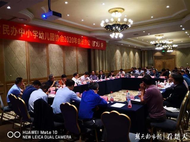 湖北省民办中小学达600多所,专家在汉研讨民办学校优化发展路径