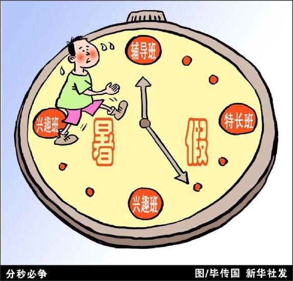 """1小时1000元""""画大饼"""",天价""""一对一辅导""""乱象丛生图片"""