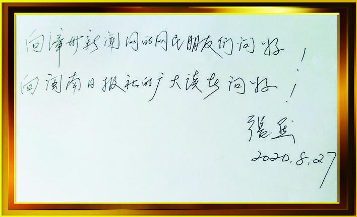 """排坛名宿""""众星之师""""张然:  从漳州走向世界的排坛传奇"""