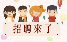 9月24日,济南市外来务工人员人力资源市场举办招聘会