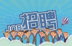 原萃品牌进驻泉城济南,面向社会招聘岗位精英