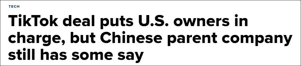 CNBC的报道:TikTok交易使美国所有者占主导,但中国母公司(字节跳动)仍有发言权