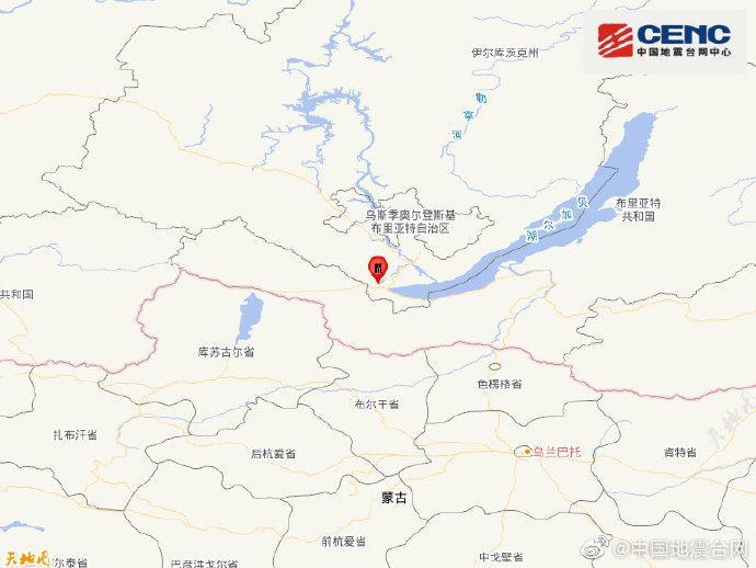 俄罗斯贝加尔湖地区发生5.4级地震 震源深度10千米