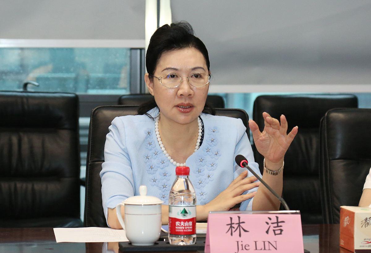 林洁当选深圳市政协主席