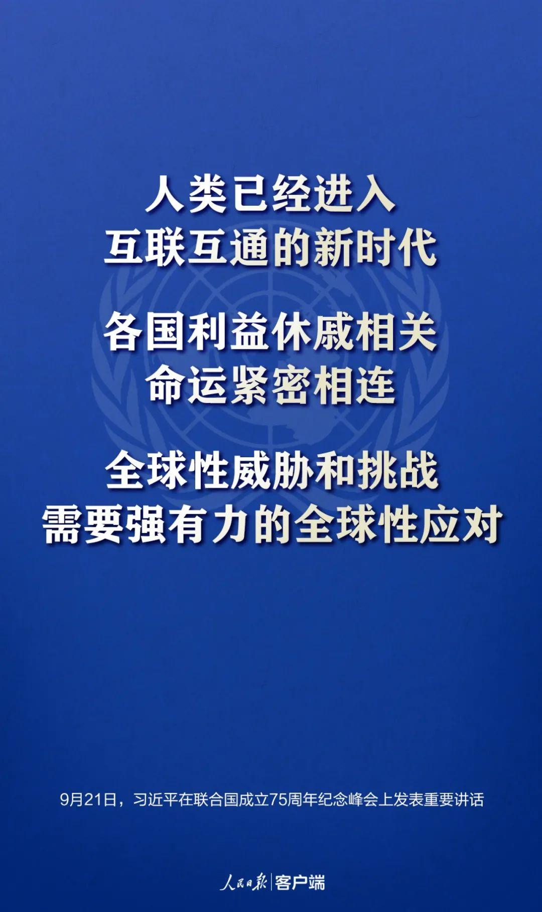 这就是中国主张图片