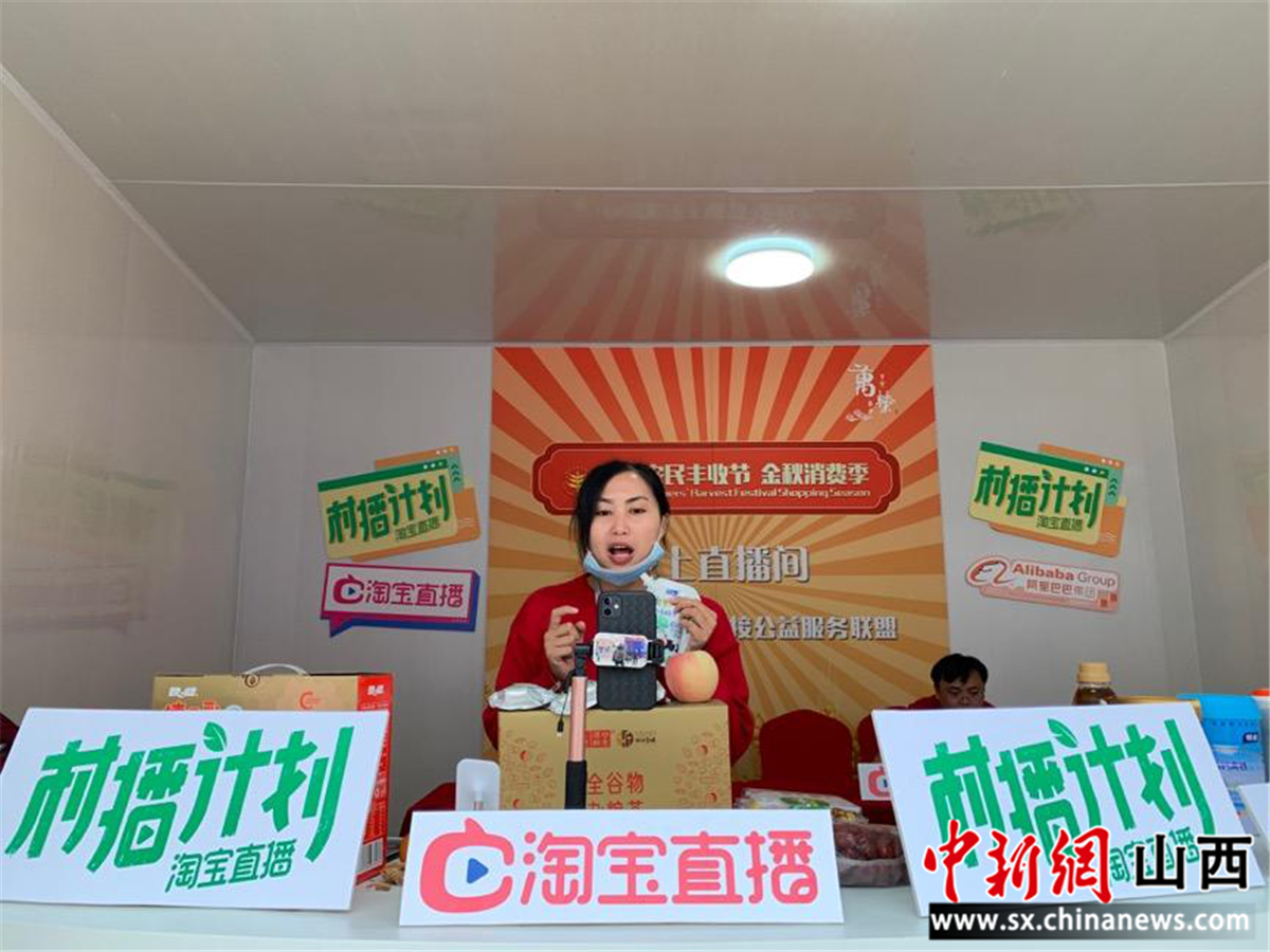 年轻人返村开网店致富 淘宝村交易额超过1万亿