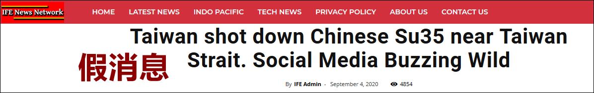 被指最先发出假消息的印度媒体报道截图