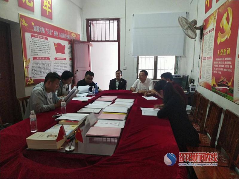新宁县黄龙镇中心学校迎接县组织部党建工作督查