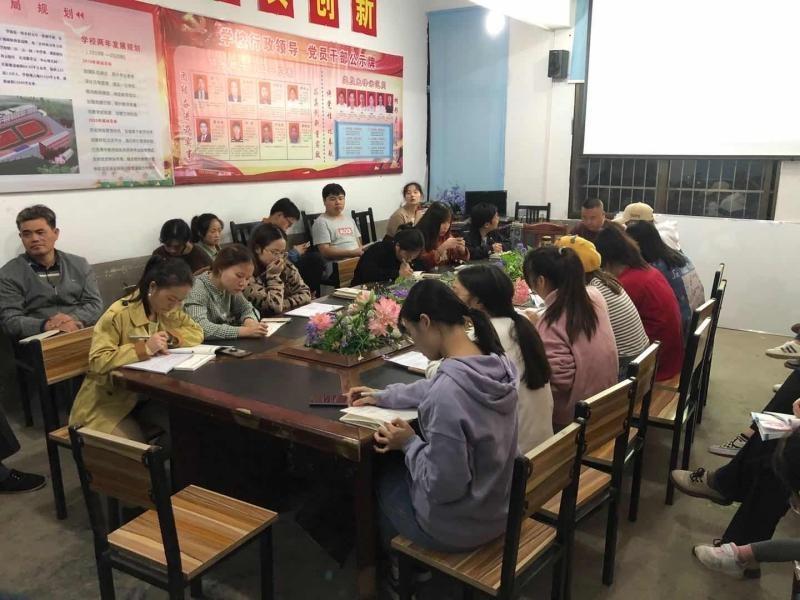 梅城镇栗林学校:2020年下期违规办学专项整治动员大会
