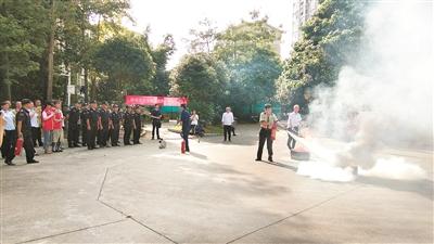 开展消防演习 提高宁静意识