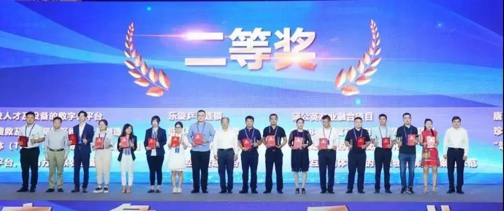 枣庄这2名选手获省创业大赛决赛二等奖