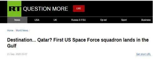 """美国首支""""太空部队""""没去太空,去了……图片"""