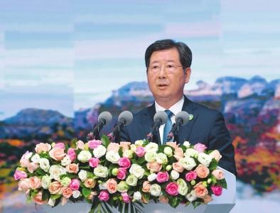 2020中国·山西(晋城)康养产业发展大会隆重举行