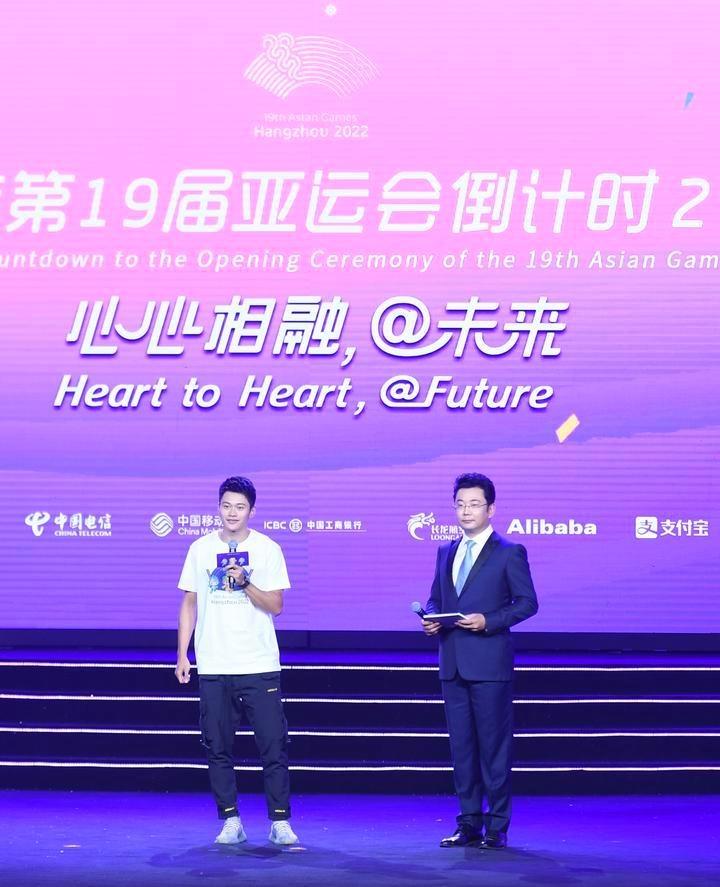 16位体育明星助阵,智能亚运一站通杭州站开启,参加就有机会成线下火炬手