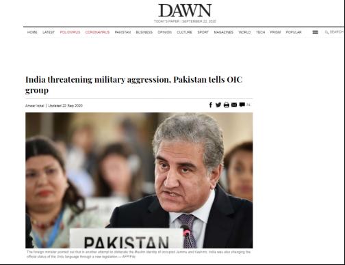 巴基斯坦外长:印度在威胁我们图片