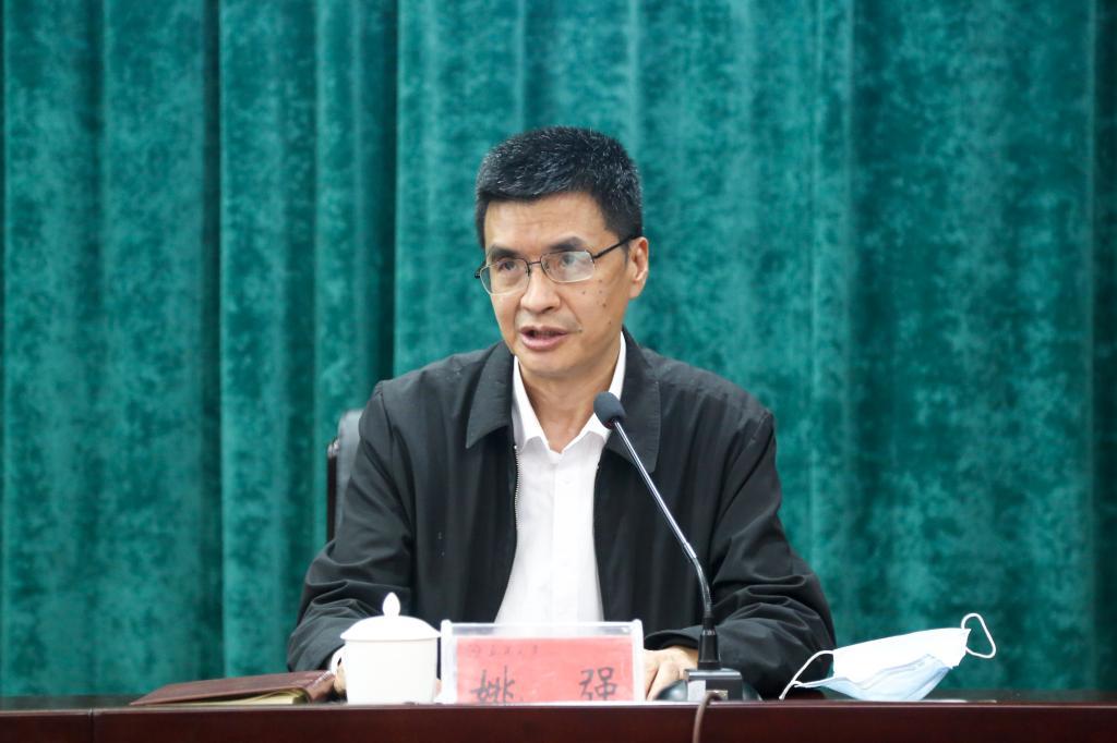 姚强任新疆大学校长图片
