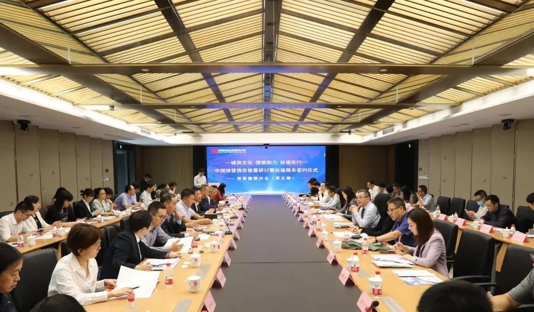 中国信登与中债估值中心开展信托产品价格指标产品合作
