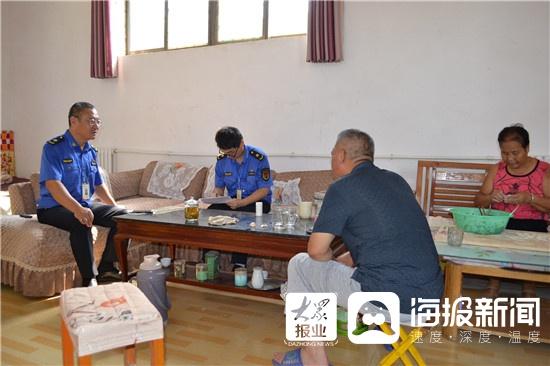 """高唐县综合行政执法局持续开展""""三遍访""""活动"""
