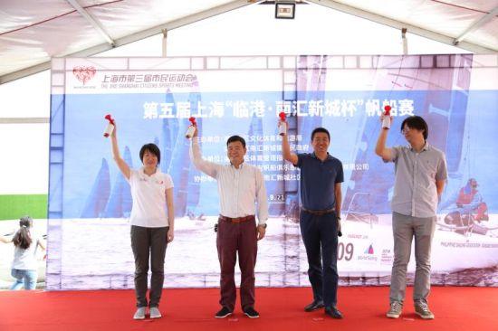 """上海市第三届市民运动会第五届上海""""临港•南汇新城杯""""帆船比赛 圆满落幕"""