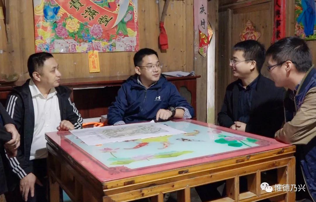 德兴市委书记郭峰现场指导推进文旅和中医药重点项目建设