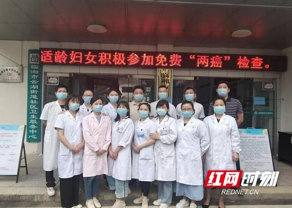 """岳阳临湘市开展农村适龄妇女""""两癌""""免费检查民生实事项目"""