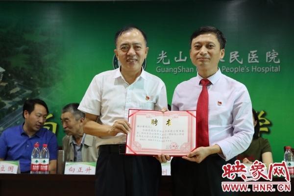 光山县人民医院举行ECMO诊疗中心豫南分中心授牌仪式