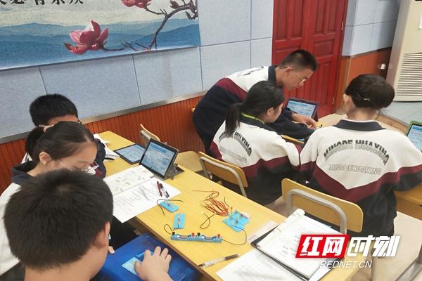 """信息化助力精准教学实践 长沙市教科院开展""""网络教研联盟"""" 活动"""