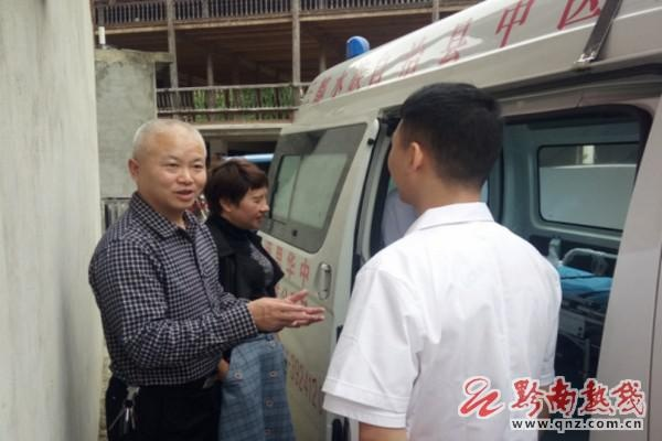 黔南州卫生健康局到三都县指导电影《我和我的家乡》首映式医疗保障和疫情防控工作