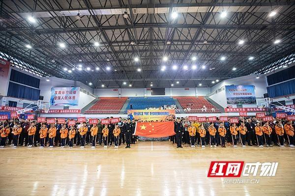 """2020年安化县""""平安杯""""男子篮球赛暨文体趣味运动比赛开幕"""