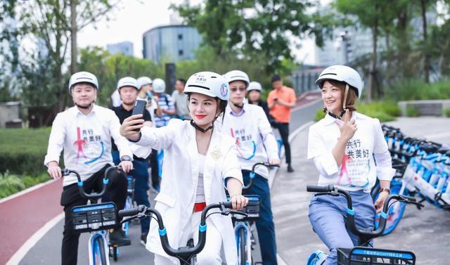"""30家企业共建美好城市联盟哈啰出行助力上海杨浦打造""""世界会客厅"""""""