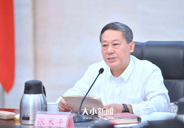 快讯|市委常委会召开会议传达省有关会议精神 研究部署全面从严治党工作