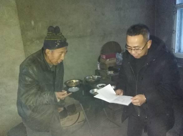 第一书记扶贫故事 刘玉凤:爱人民 真为人