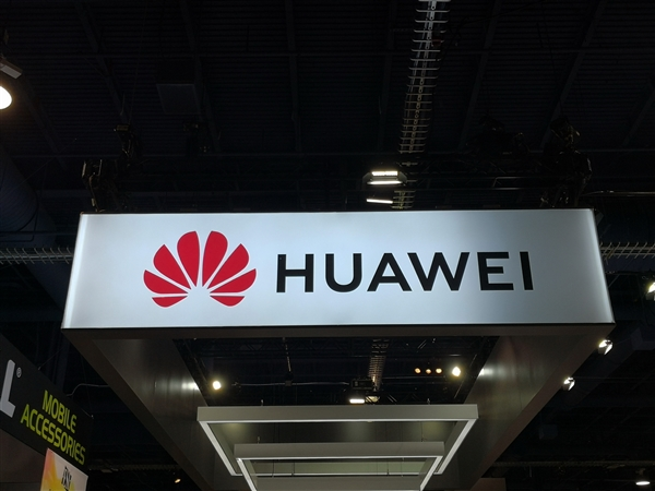 大力发展PC 华为将推出自有品牌显示器及消费级台式机