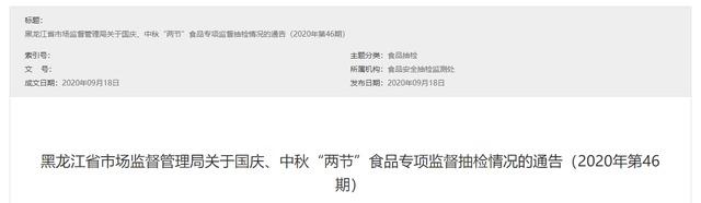 黑龙江省市场监督管理局抽检50批次饮料全部合格