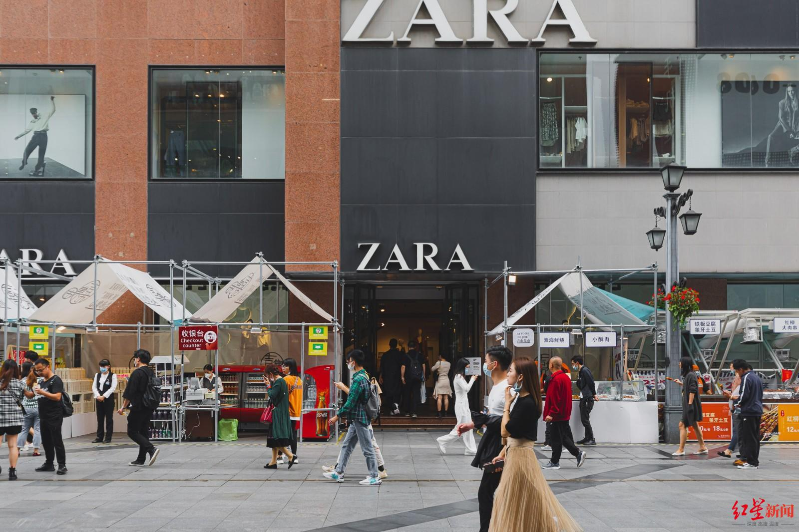 ZARA母公司宣布关店千余家,成都门店是否受影响?