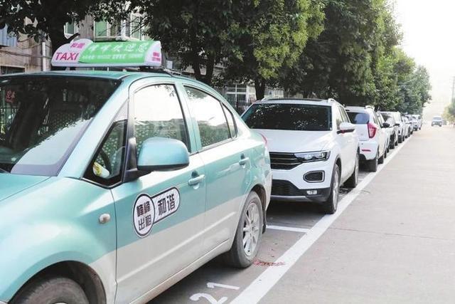 河北省峰峰矿区新增778个停车位